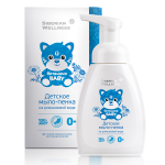 Vitamama BABY. Baby Cleansing foam made with Siberian pine and chamomile water, 250 ml